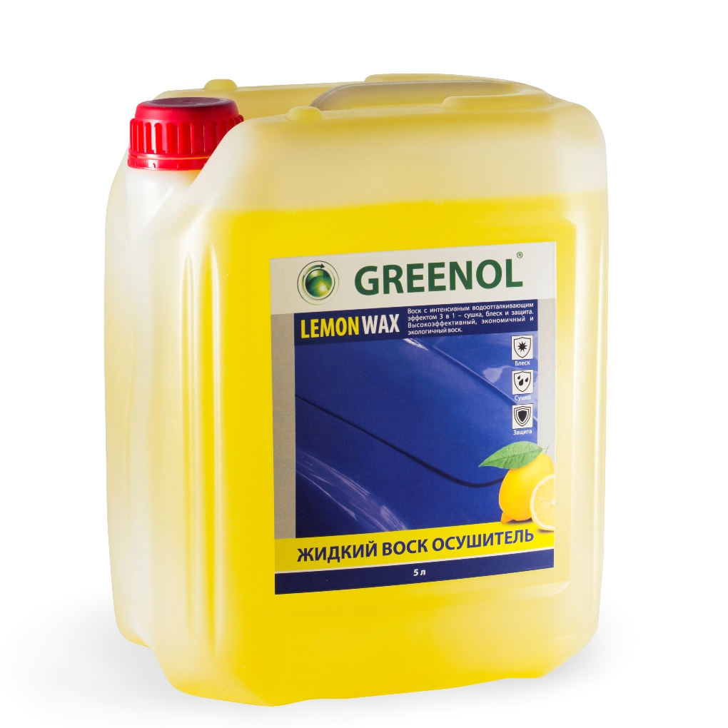 greenol lemon wax IMG_7500 1020х1020