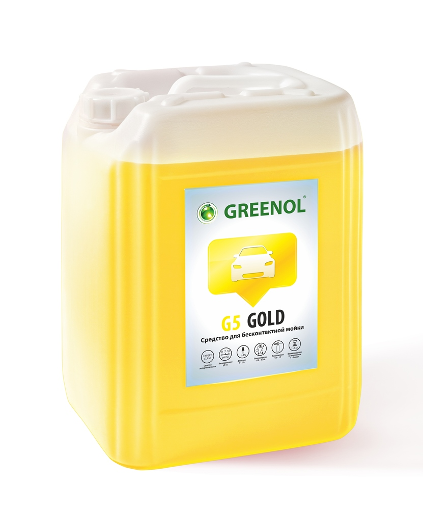 greenol G5_gold_20
