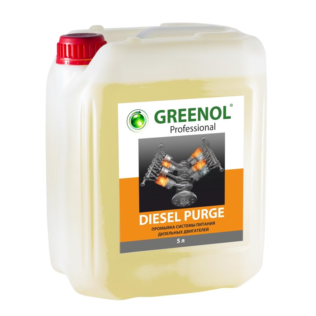 diesel_purge _5